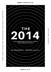 The2014_Cover_Eng.png