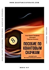 https://www.facebook.com/annamariaserafimaraevskayarepnina
