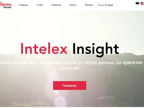 Intelex.ee теперь и на русском языке! Intelex Insight avas oma kodulehe ka vene keelsena!