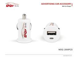 Mini Car Charger dqp