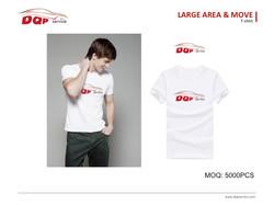 T shirt dqp