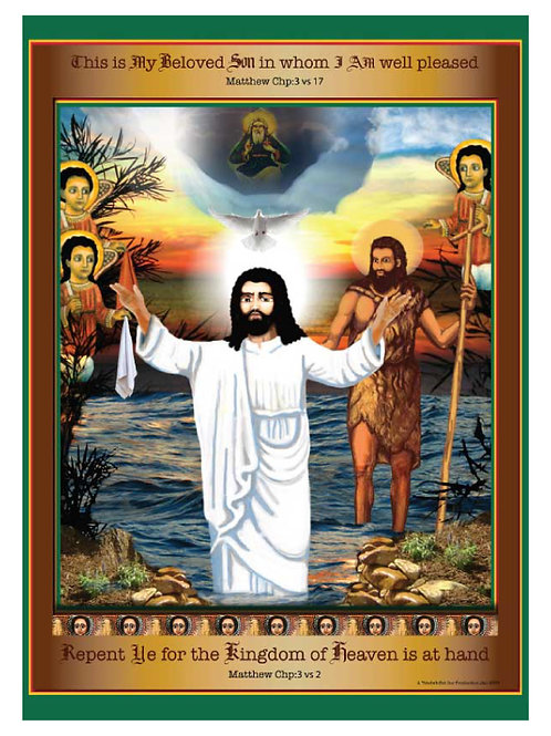 BAPTISM OF CHRIST ICON POSTER