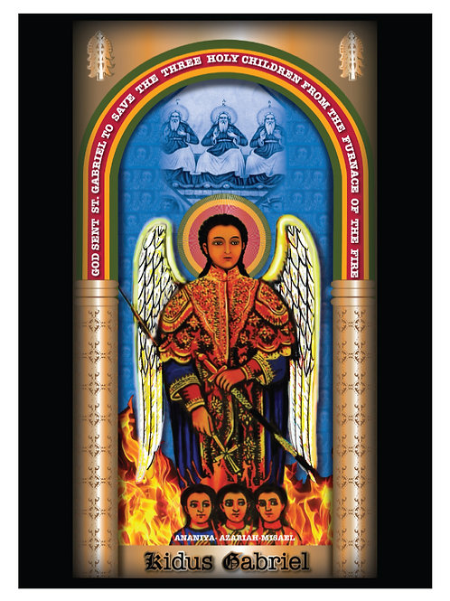 ST.GABRIEL ICON POSTERS