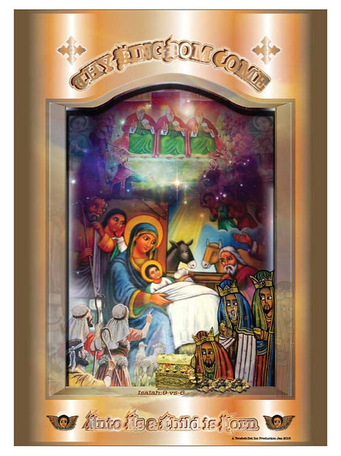 BIRTH OF CHRIST ICON POSTER