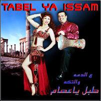Tabel Ya Issam