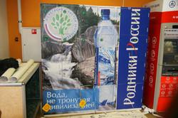 Чертановская.JPG