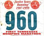 1999-MemphisMarathon.jpg