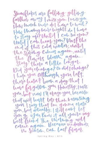 Spring Day Lyrics