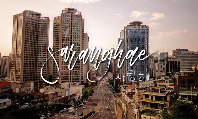 saranghae.png