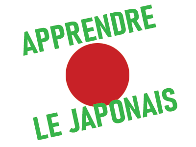 conf japonais.png