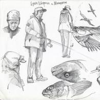 морская рыбалка, Харимкотан