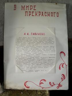 shkol_11