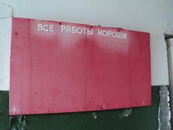 shkol_12