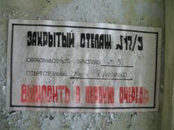 chtab_34