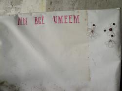shkol_13
