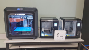 Angsana Primary School - 3D Printers for Applied Learning Programme