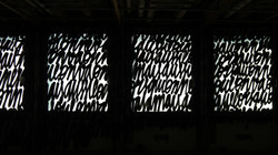 Graphisme calligraphie