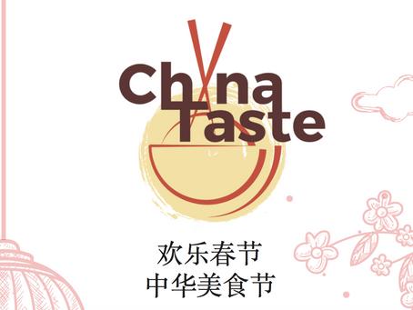 CHINA TASTE 2020, VUELVE EL FESTIVAL GASTRONÓMICO DE LA COMIDA CHINA