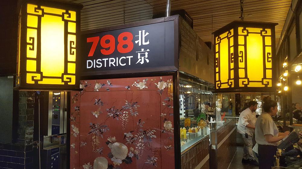 798 District, recomendado en Madrid por www.madridmeenamora.com
