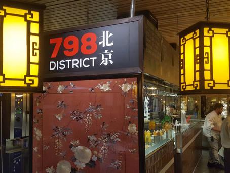 798 DISTRICT, UN COQUETO RINCÓN EN PLATEA PARA DISFRUTAR LA COCINA CALLEJERA CHINA MÁS AUTÉNTICA
