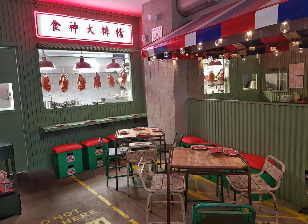 Hong Kong 70, restaurante recomendado en Madrid por www.madridmeenamora.com