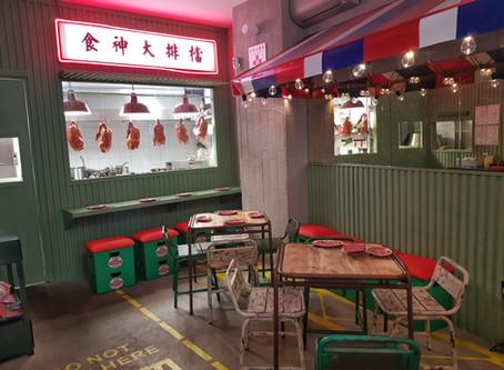HONG KONG 70, COCINA TRADICIONAL CANTONESA EN EL CENTRO DE MADRID