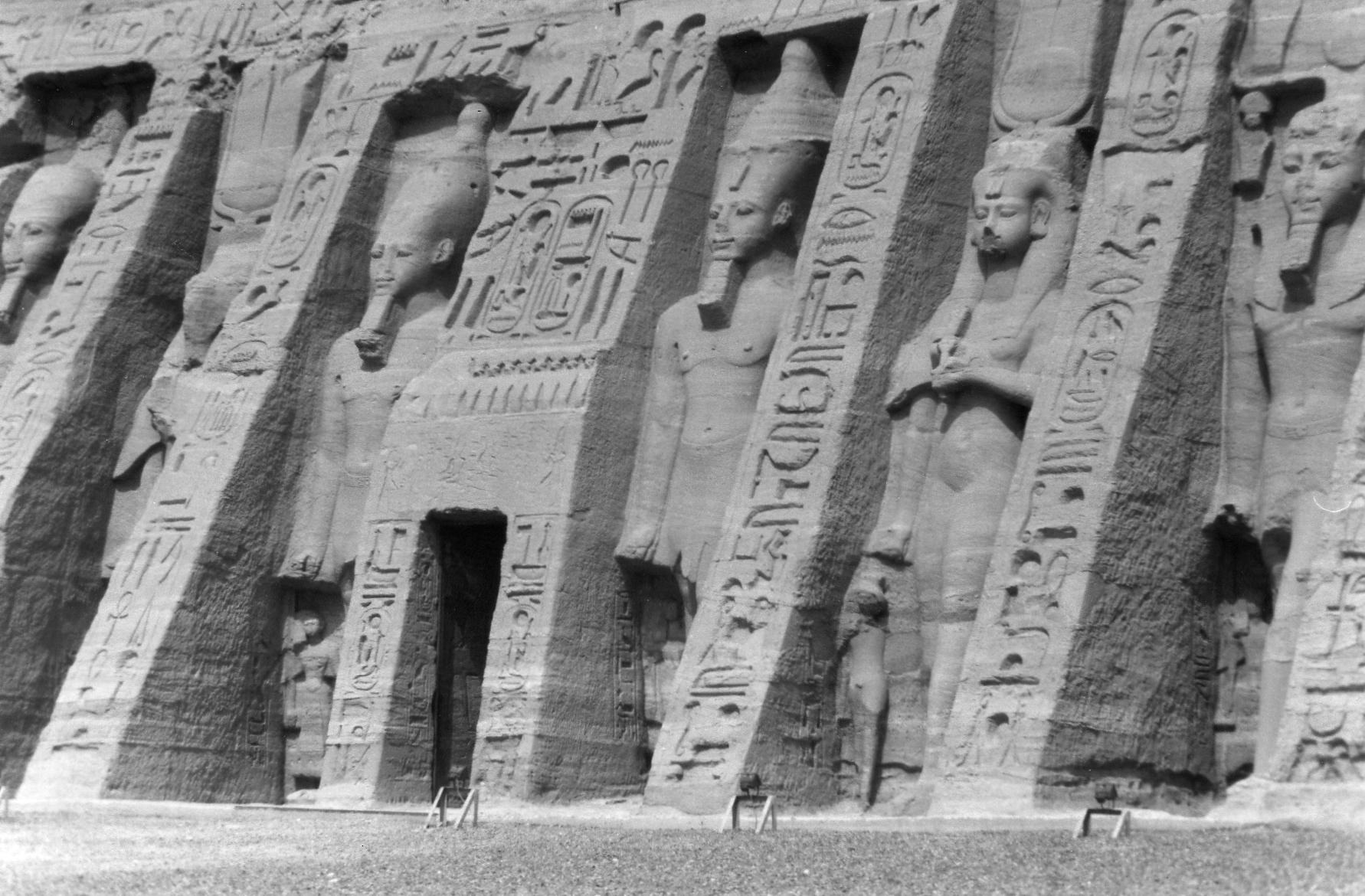 1990 Egypt