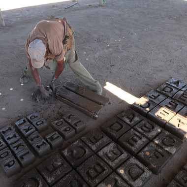 Word Woes Brickmaking007.jpg
