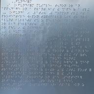 19-Fundiform-0-1-.jpg