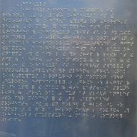 Habenular-0-2-.jpg