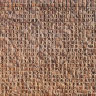 Word Woes Wall Liedjiesbos010.jpg