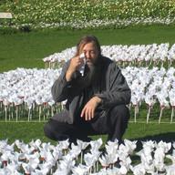 Garden of Words III Willem Boshoff  Kirs