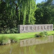 Jerusalem Jerusalem 2 The Wailing Wall W