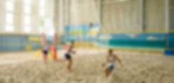 п.волейбол для детей на главную.jpg