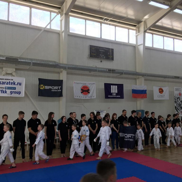 karate_02.jpeg