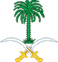 Emblem_of_Saudi_Arabia.png