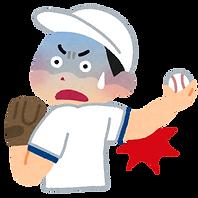 野球肘の画像