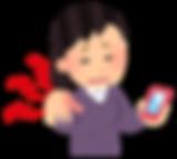 腱鞘炎(スマホ)