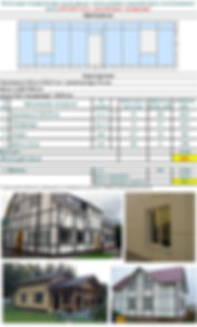 Фасад из СМЛ 10.jpg