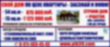 Банер Доксал 3 (2)_edited.jpg
