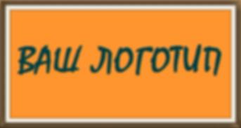 Картины, фотографии с подсветкой в Калининграде