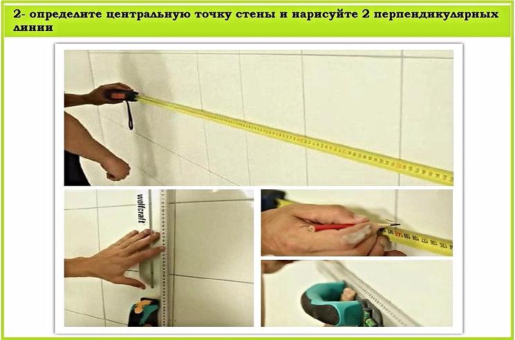 Плитка для ванной, плитка для кухни