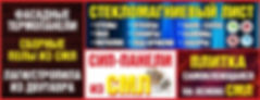 Банер Доксал (2) — копия.jpg