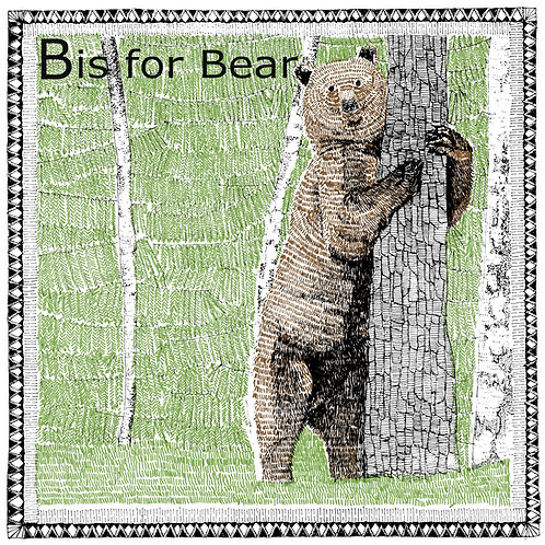 B is for Bear (small)