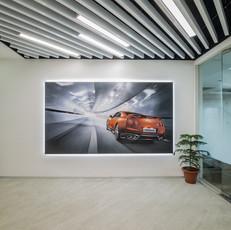 Nissan - Head Office