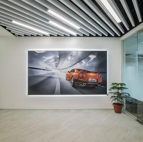 Nissan Office