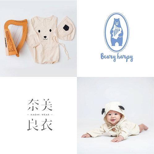 Beary Harpy x Naomi Wear Baby Gift Set