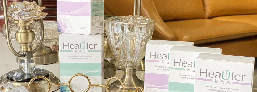 Heauler provides the best quality food for your skin and body.