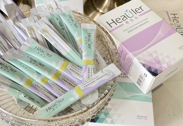 HEAULER as a healer, we always put U (user) at the centre of our brand.