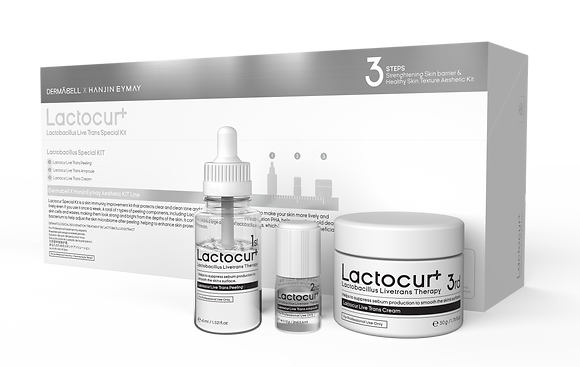 Lactocur+ Therapy Kit